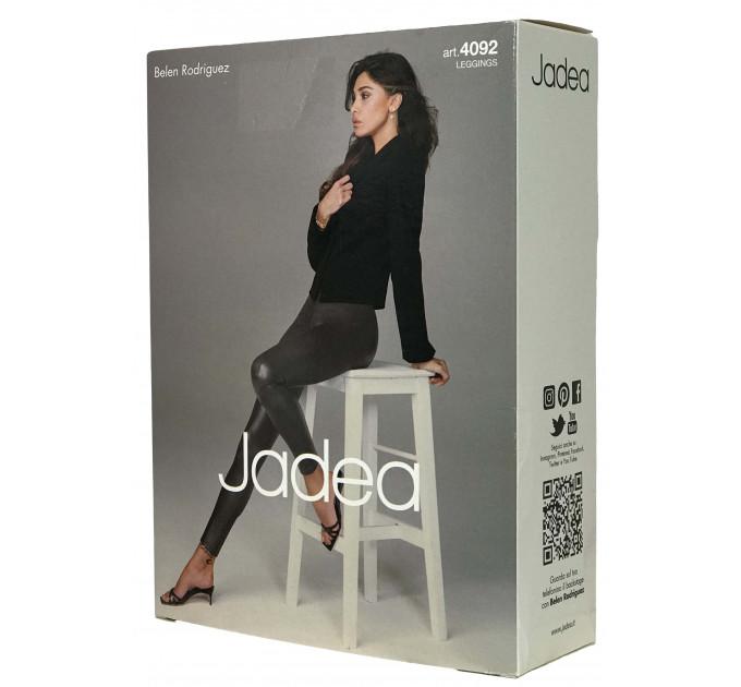 Леггинсы Jadea 4092
